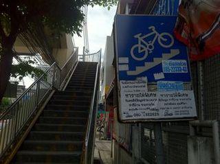 自転車を押して登り降りできる歩道橋