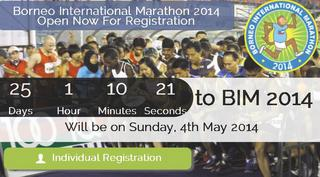 ボルネオインターナショナルマラソン2014