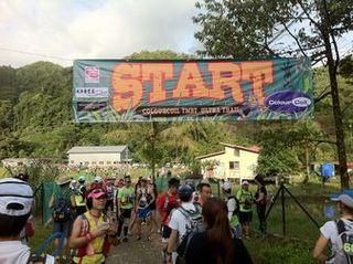 ボルネオ島で開催されたTMBTウルトラトレイルマラソン2013