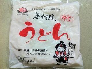 カーボローディングにうどんとタイの麺